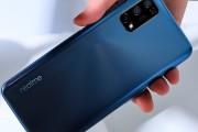 Realme quer fabricar celulares no Brasil