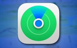 iOS 15: quais iPhones poderão ser localizados mesmo sem bateria?
