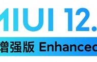 MIUI 12.5 Enhanced: veja quais celulares receberão versão global