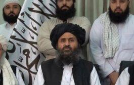 Times coloca líder terrorista do Talibã entre as 100 pessoas mais influentes